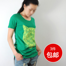 Spike width Songte today Korean cotton short-sleeved T-shirt women t-shirt 3