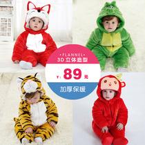 婴儿连体衣冬季新款夹棉衣服宝宝动物造型爬服儿童冬天外出服加厚