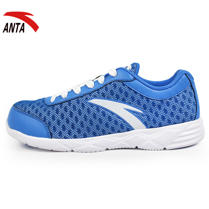 46 percent, Anta Pegasus shoes men's shoes women's shoes authentic air network training shoes 62,221,734