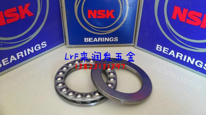 Упорные шариковые подшипники Японии NSK подшипник 2902 плоскости подшипник упорный подшипник 15 * 31 * 12