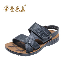 2013 new summer men sandals genuine leather men's casual shoes breathable sandals fashion sandals