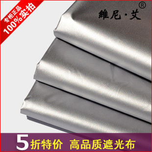 Parcel post special thick insulation solid environmental protection product bedroom dormitory balcony full light shading cloth curtain