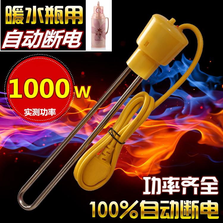 Цвет: Автоматическое выключение пылесос бутылка 1000W