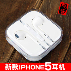 Apple гарнитура Eardos Iphone5 EarPods Iphone4s