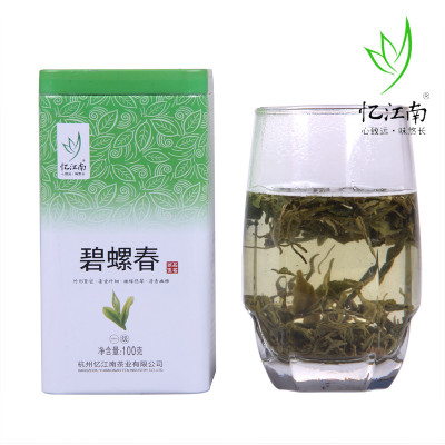 Yi jiangnan tea green tea is super