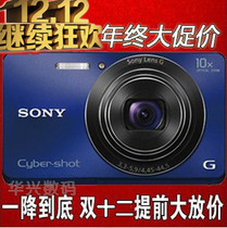  Sony/ DSC-W690 10  <span class=H></span><span class=H></span>
