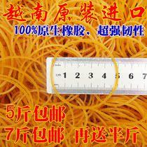 直径5公分(5CM)原装 橡皮筋橡皮圈牛皮筋发饰皮筋批发价13.5元/斤