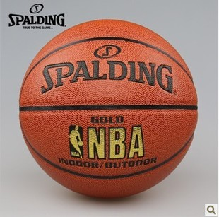 Official Bo d basketball 64-284 wear a genuine mail buy one get lanqiu