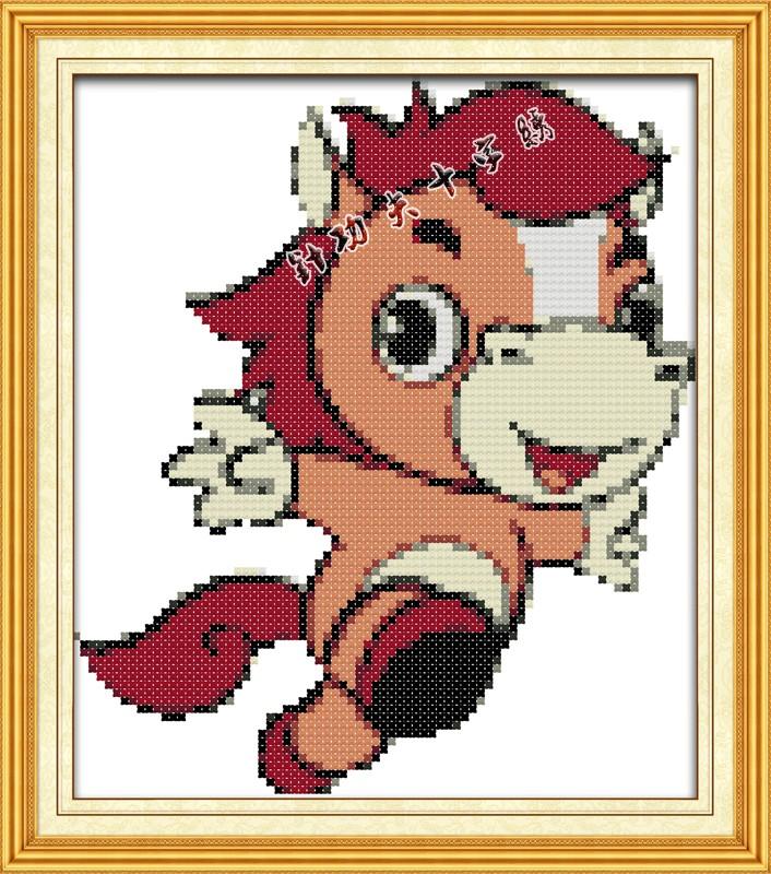 精准百分百印花十字绣十二生肖马画卡通动物系列小幅图十字绣正品图片