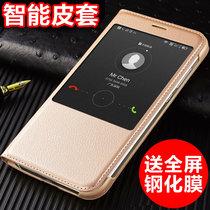 华为麦芒4手机壳 g7plus手机套rio-al00皮套保护套tl00翻盖男女款