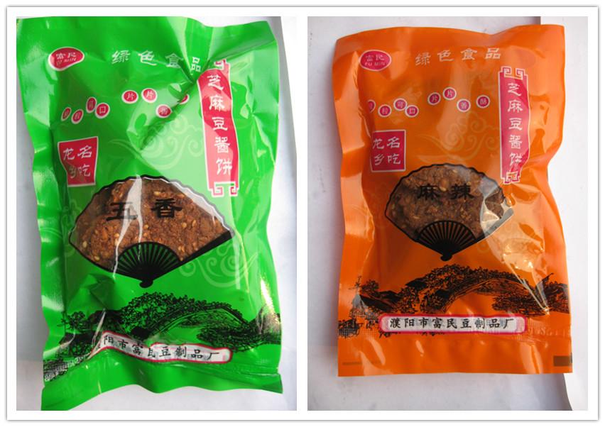 濮阳特产小吃香辣豆酱饼芝麻酱豆饼酱饼酱香饼干鲜脆香脆咸开胃
