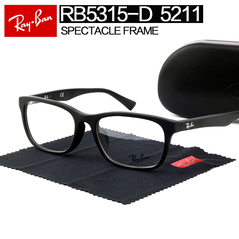 Genuine] Ms. Ray Ban RayBan glasses frame RB5315D fashion men ...