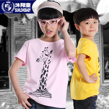 New boys cotton short-sleeved T-shirt children girls stretch shirt compassionate Zhongshan University Children's costumes