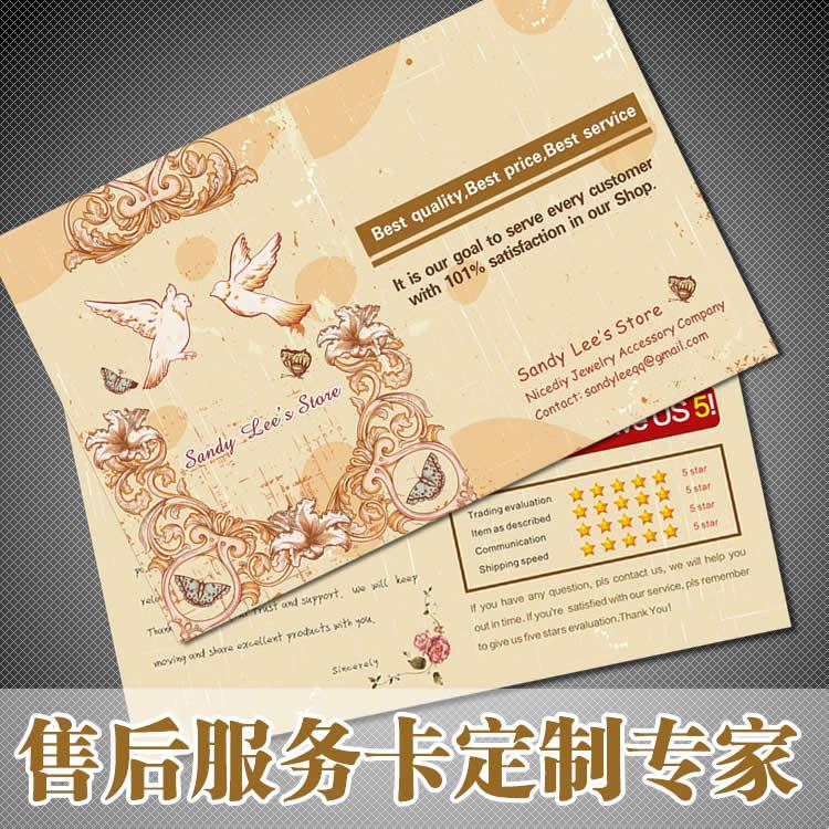Поздравительная открытка / карта «Утром дизайн» специализируется в пользовательских Taobao английской версии службы карты похвалы карт премиум складные стили