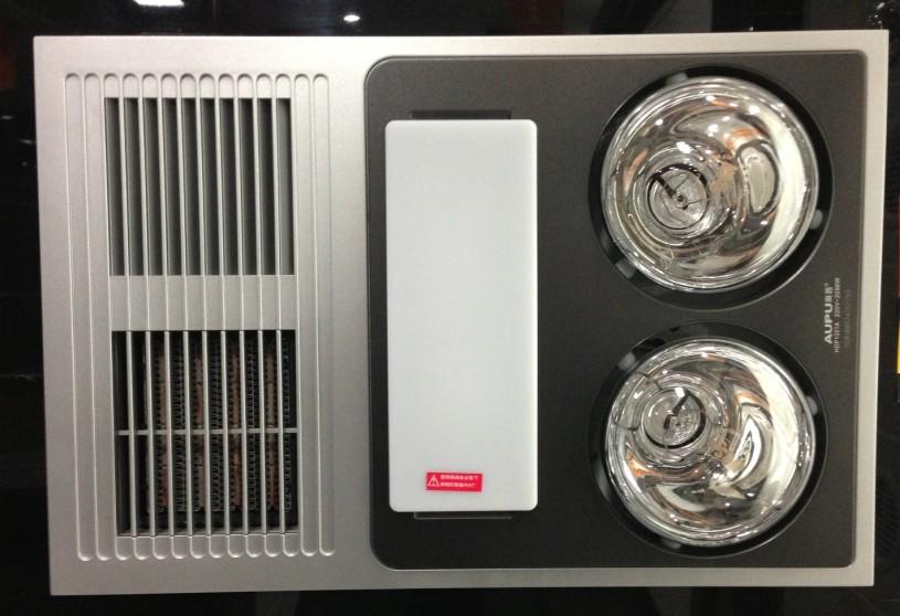 Многофункциональный светильник Aupu  HDP1021A/HDP1021B