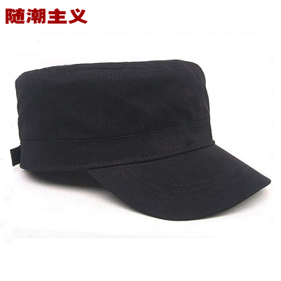 After increasing head circumference outdoor black cotton hat cap tide male body topped hat lady autumn and winter daylight 8801