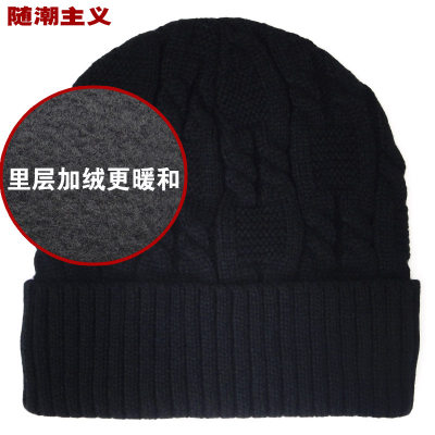 The inner layer plus fluff lines for men and women in autumn and winter hat knitted hat warm thick Korean middle-aged outdoors hat