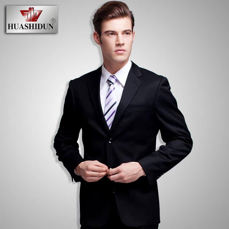 huashidun男士西服套装韩版修身小西装商务职业正装新郎结婚礼服