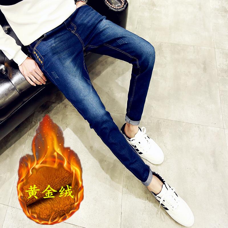 秋冬款弹力男士牛仔裤男小脚修身型青少年黑色