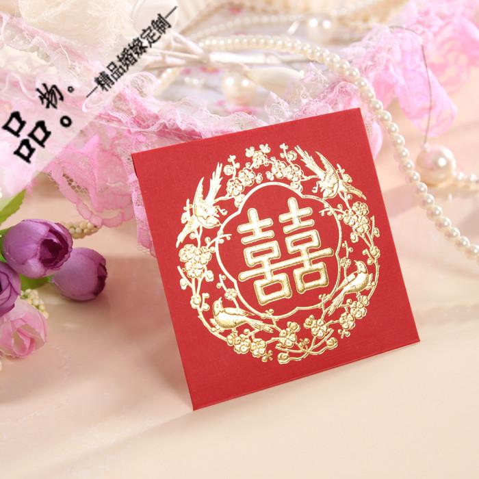 /结婚婚礼创意婚庆用品个性新娘红包利是封利事封红包袋礼金袋