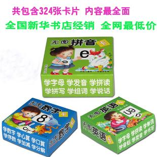 Карточки обучающие для детей OTHER