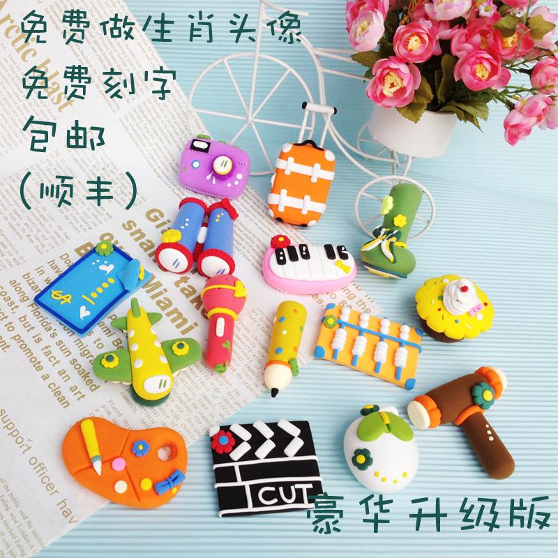 Памятный детский сувенир OTHER 345