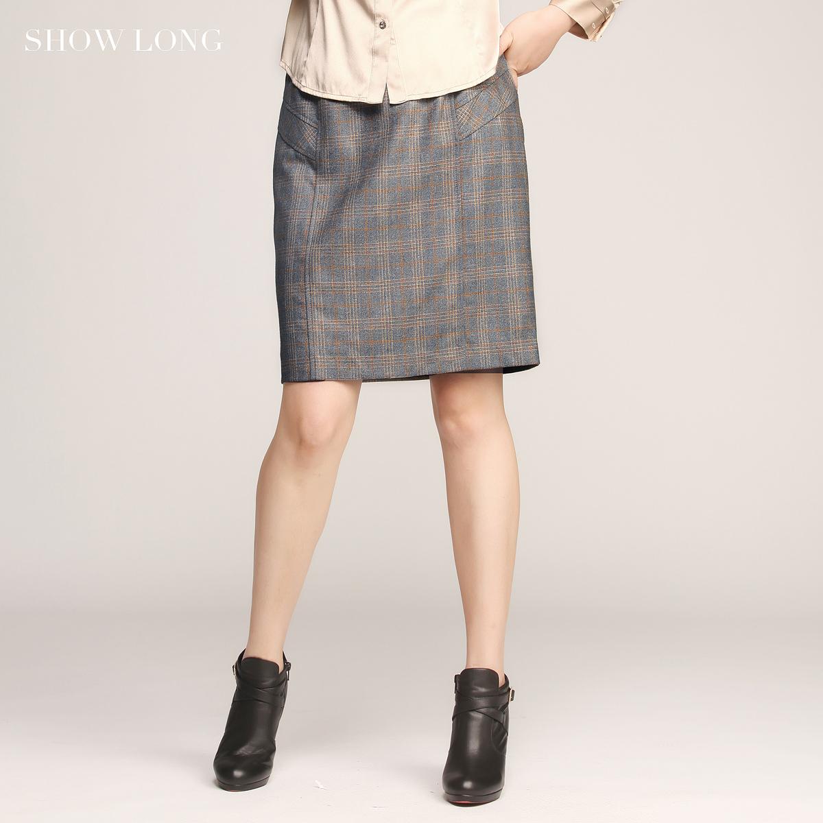 Show long / Choulan