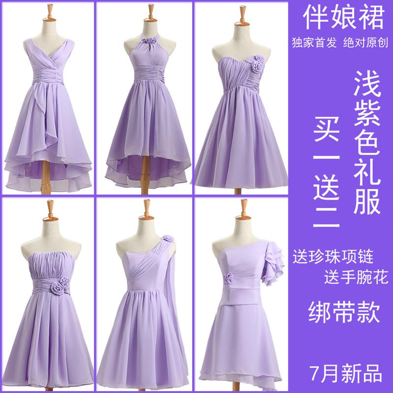 明星伴娘团礼服伴娘服韩版短款 姐妹裙礼服敬酒结婚新娘小礼服裙