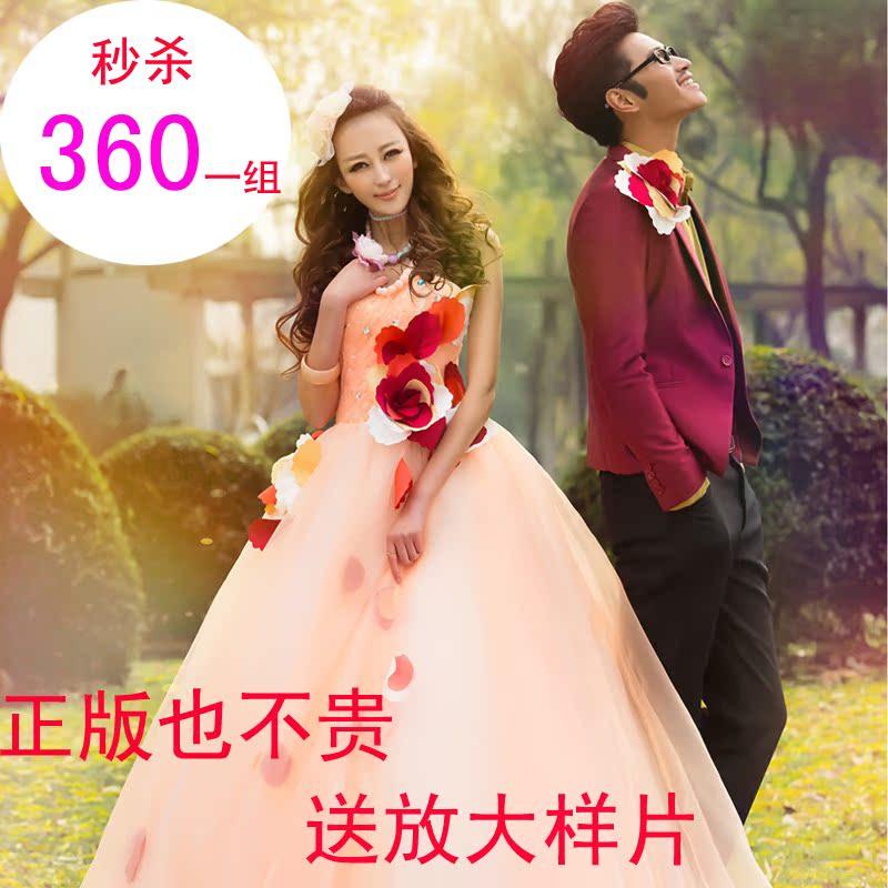 Свадебное платье Life about x 8029 2013 года Юбка-пачка Корейский