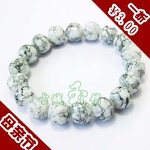Mother's Day Chinese antique blue and white porcelain refined style bracelet SL30