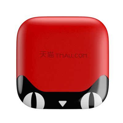 天猫魔盒 TMB2200RA无线高清网络机顶盒电视盒子硬盘播放器增强版
