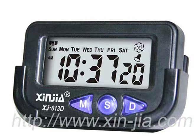 Купить часы xinjia в спб какие часы купить подростку 16 лет