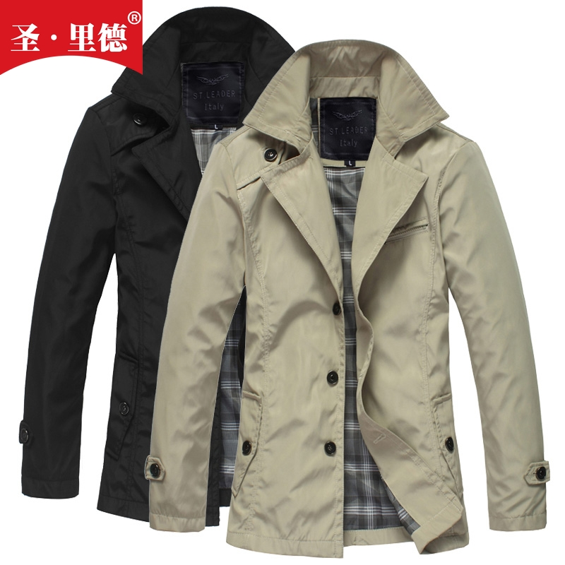 Men's jackets men's long men's windbreaker men in the last month of spring in the spring with new wave of Korean men fashion leisure thin