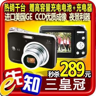 Цифровая камера Sanyo GE S1415 1200 CCD