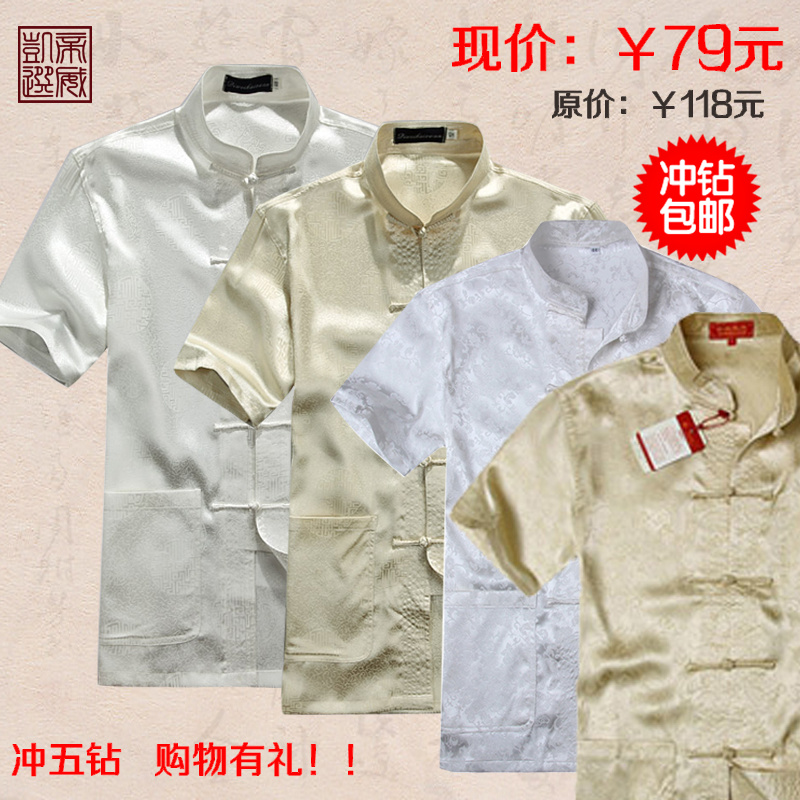Clothing men's short sleeve men's clothing summer clothing birthday with father's day shirt the elderly elderly, clothing men summer