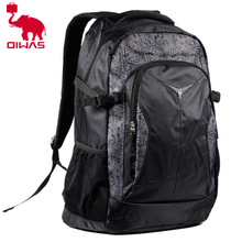 Ai Shi shoulder bag Korean version of the influx of men and women backpack large capacity bag business bag 4000 students