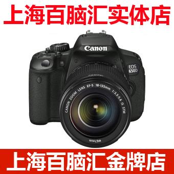 профессиональная цифровая SLR камера Canon 650D(18