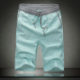 MR.YO Summer new MRYO 2013 Pocket Cargo Shorts influx of men-fifth of Europe and the United States in the pants with belt and mast code