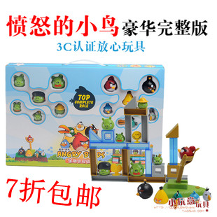 70 percent for email edition of angry birds toys 6 birds 6 pig full Music Edition gift box
