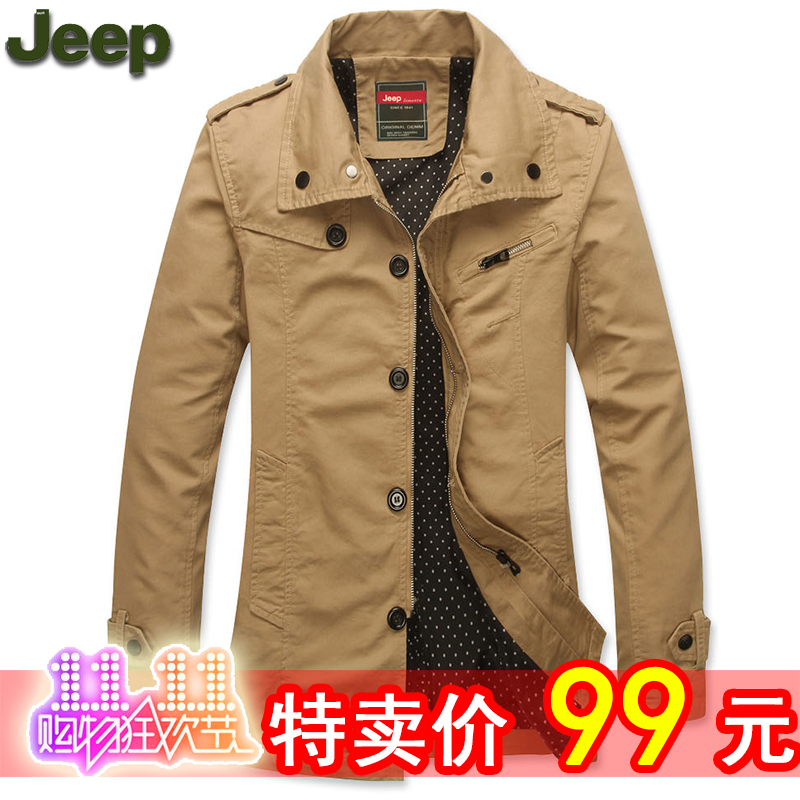 【天天特价】春秋新款JEEP男士夹克衫薄款男装休闲外套立领夹克潮
