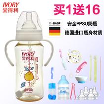 爱得利奶瓶新生儿奶瓶宝宝宽口径ppsu婴儿奶瓶带手柄吸管母婴用品