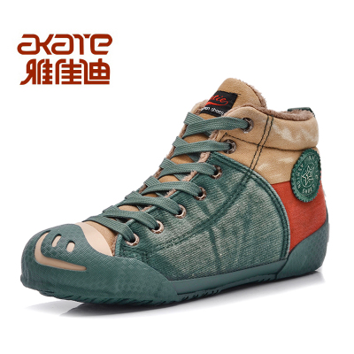 Akai Di new winter warm spell color canvas high-top cotton-padded cotton shoes boots discount ugg boots free shipping