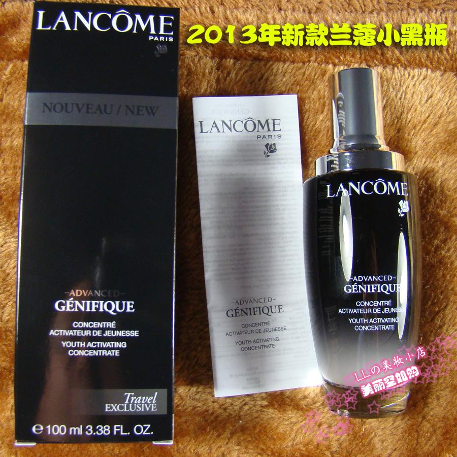 Lancome  30ML