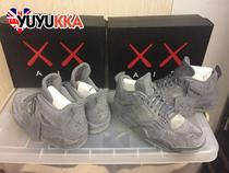 Air Jordan x Kaws 4 IV Glow  Cool Grey 10.5 Pre Order (930155-003) Guaranteed