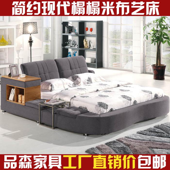 кровать Sum  1.5 1.8