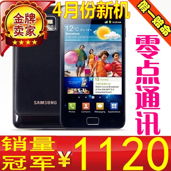 Fake pay a I9100G life Samsung/Samsung Galaxy S2 version Korean version-HO in Hong Kong