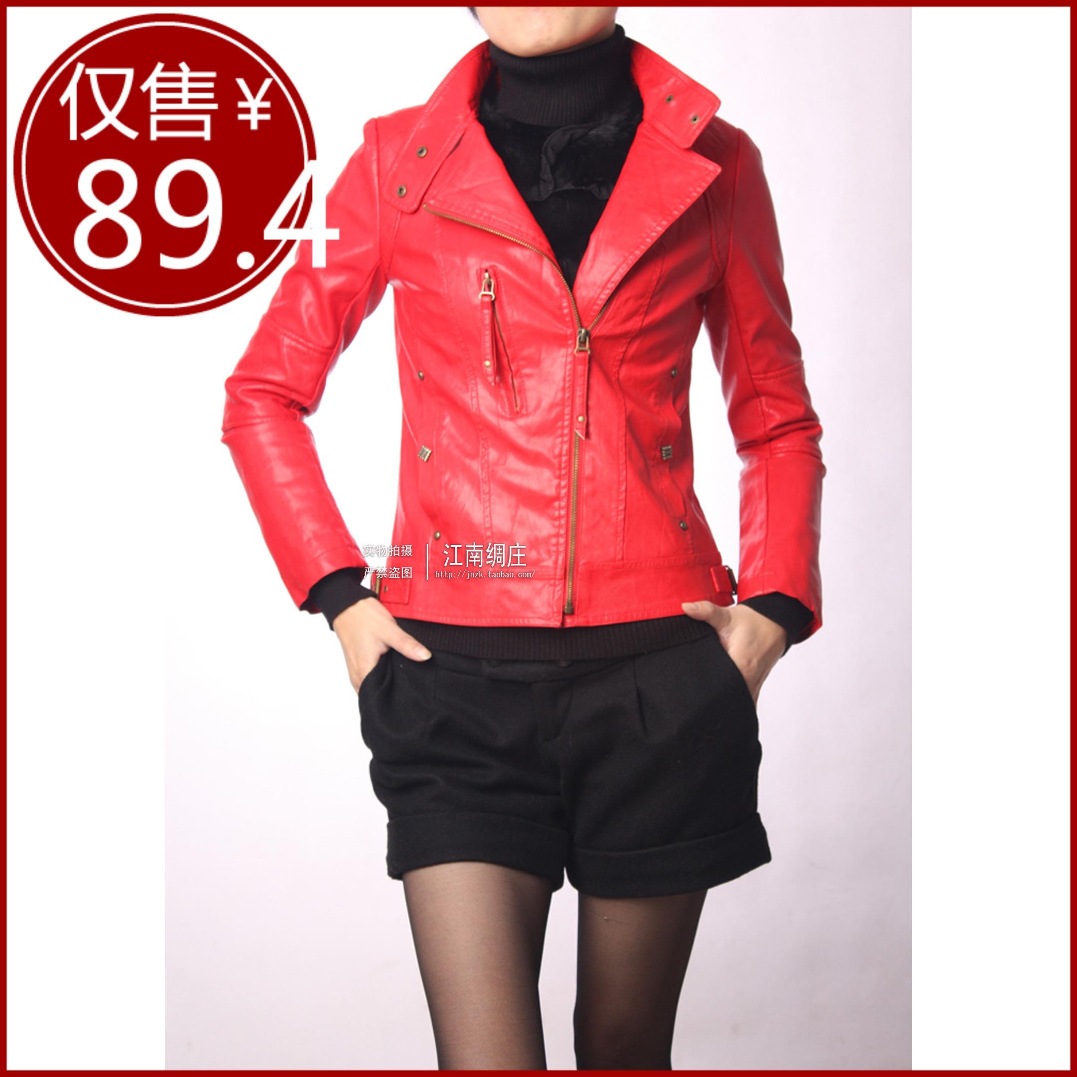 Кожаная куртка  104a217 PU 50