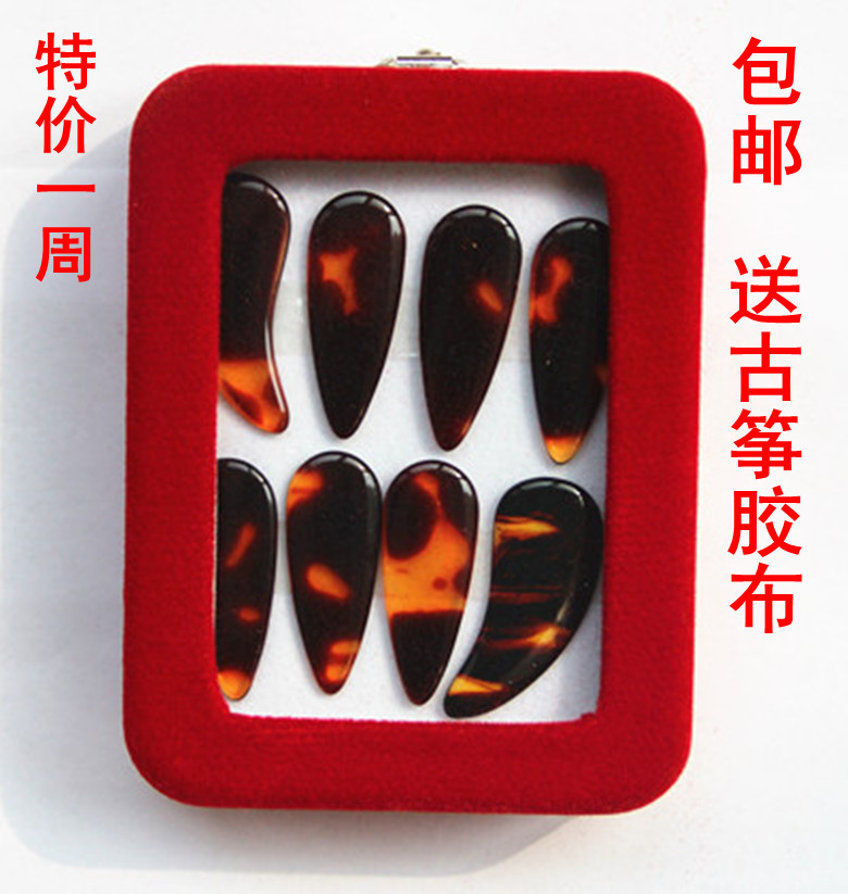 Ноготь-медиатор Натуральный ноготь профессиональный двойной дуги гучжэн гучжэн ногти пост гвозди 8 штучной правой рукой Генеральной