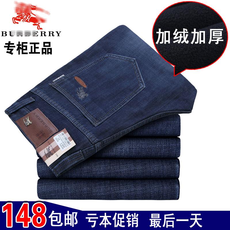 Джинсы мужские Hugo Boss Baojia 02 11 Boss Утеплённая джинсовая ткань 2013