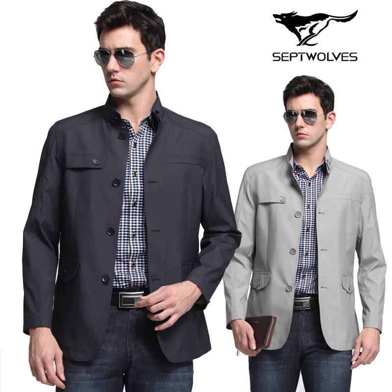 Куртка The septwolves 611261355 13